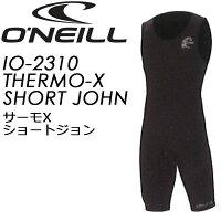 ONEILL(オニール) IO-2310 THERMO-X SHORT JOHN サーモX ショートジョン インナーウェア 【送料無料】の画像