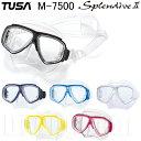 TUSA(ツサ) M-7500 Splendive II(スプレンダイブ2) ダイビングマスク