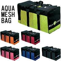 AQUA LUNG(アクアラング) AQUA MESH BAG アクアメッシュバッグの画像