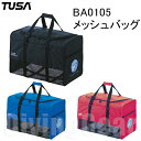 TUSA(ツサ) BA0105 メッシュバッグ
