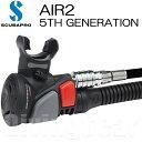 SCUBAPRO(スキューバプロ) AIR2 / 5th G オクトパスインフレーター