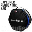 AQUA LUNG(アクアラング) EXPLORER REGULATOR BAG エクスプローラーレギュレーターバッグ
