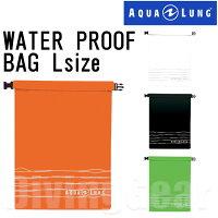 AQUA LUNG(アクアラング) WATER PROOF BAG ウォータープルーフバッグ(Lサイズ)の画像