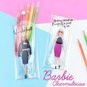 ショッピング歯ブラシ バービー Barbie クリアマルチケース サングラス レザージャケット PVC レディース キッズ ユニセックス 歯ブラシケース ペンケース コスメポーチ RCBB-292 RCBB-293