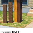 コンクリート枕木・TYスリーパー/ラフト/コテージ T90×W220×L300mm (13.0kg)