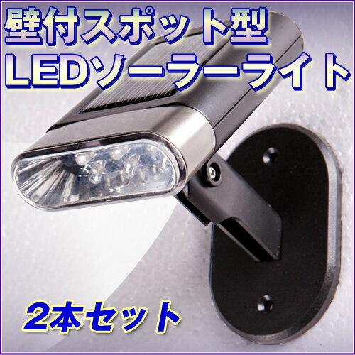 LED�����顼�饤��