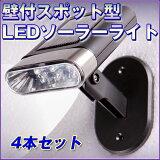 �ڥץ쥼��ȥ����ڡ���ۡ�4�ܡ�2Ȣ���åȡˡۥ����顼�饤�� LED �����ǥ�饤�� ���ݥåȥ饤�ȷ� �ɳݼ� ���� �����ǥ���� LED�饤��The�С�����