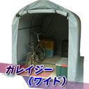 【送料無料】TOSHO ガレイジー(GAREASY) (ワイド) サイズ W200×D257×H183cm (SH-300-158)(約34...