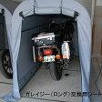 TOSHO ガレイジー(GAREASY) (ロング交換用シート) (SH-300-130-C)