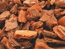 【送料無料】天然 マルチングバークチップ 50リットル(約40mm)(約15kg)(1平米)