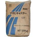 耐火セメント・アサヒキャスター・13T(25kg)