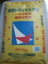 鹿島 ドライモルタル 25kg