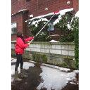 雪下ろし 棒 楽々雪おろし [ひさし 屋根 雪落とし 3.9m 約2.0kg] 雪下ろし カーポート 軒 屋根 つらら ツララ 除雪 雪きり