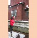 雪下ろし 棒 楽々雪おろし [ひさし 屋根 雪落とし 5.0m 約2.4kg] 雪下ろし カーポート 軒 屋根 つらら ツララ 除雪 雪きり