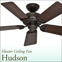 HUNTER シーリングファン ハドソン/ニューブロンズ (52067 22691) コントローラーセット (照明なし) ハンター