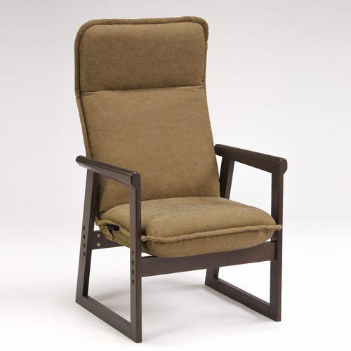 チェア 『ひだまり』 LL 肘:ブラウン/張り地:ブラウン (ハイスペックタイプ・レバー式)高座椅子 高さ3段階調節 リクライニング 和室 フレームと張り地の組み合わせが選べるセミオーダーチェアです。和室だけでなく洋間にも似合うシンプルデザイン。