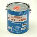 【環境配慮型 強力木材防腐剤】クレオソート油R 2.5kg Theバーゲン