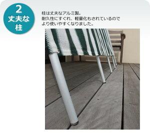 ���ʡ������VITRE�ʥ����ȥ�ˤ��Ƥ������褱�������1800×2400mm(��3.5kg)�ڥ�ӥ塼�������̵���ۡ�HLS_DU��