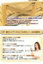 【春休み応援対象商品 3/30 9:59まで】ウッドデッ...