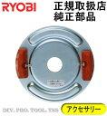 リョービ あんぜんロータ EK-6001 (ナイロンコードφ2.4 10本付 ) RYOBI