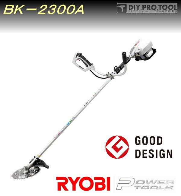 リョービ 充電式刈払機 BK-2300A RYOBI