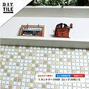 RoomClip商品情報 - 【送料無料】DIY-TILEのタイルシート:ランドマークMIX10枚セット/仕上げ目地付き/接着剤不要の貼るだけ簡単タイルシート/15cm×15cmのシートでカラーは選べる4色![キッチン、カウンターなど色んな所をタイルで簡単DIY!]