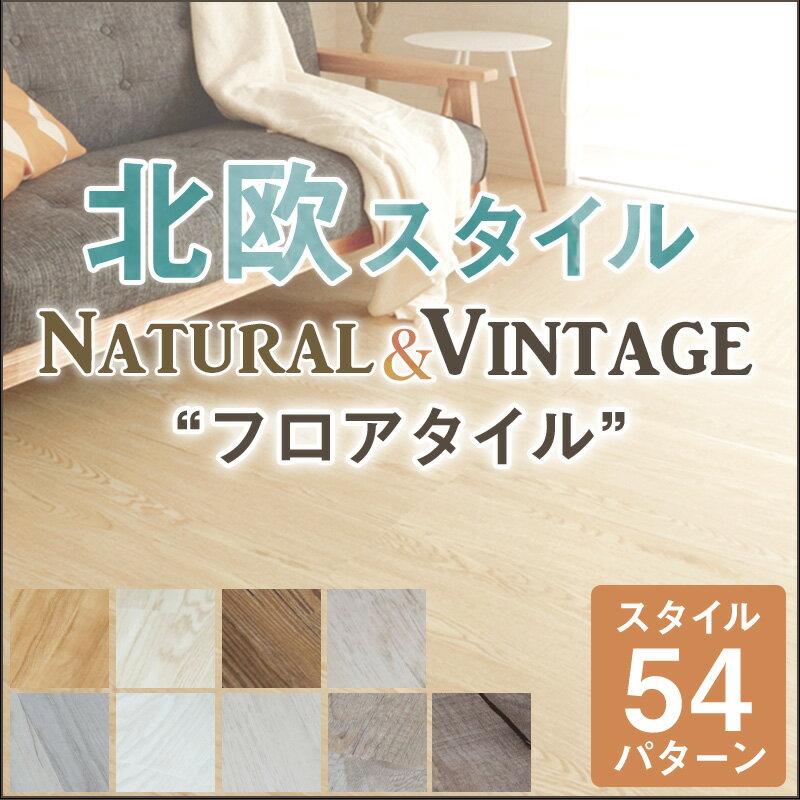 RoomClip商品情報 - フロアタイル 置くだけ 何度も使える 接着剤不要 床材 フローリング 選べる施工 選べるサイズ 選べる12色 1箱約1畳分 SEN: