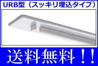 川口技研ホスクリーンURM-S(面付型:ショートタイプ)