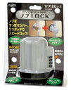 GUARD(ガードロック)ノブLOCK(ノブロック) No.620