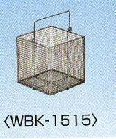 ステンレス洗浄カゴ 角型 WBK-1515の画像