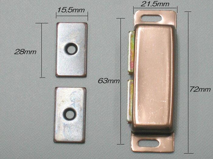マグネットキャッチ M-80W GBの紹介画像2