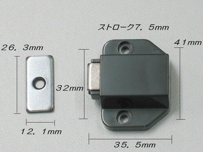 プッシュマグネットキャッチ PM-10の紹介画像2