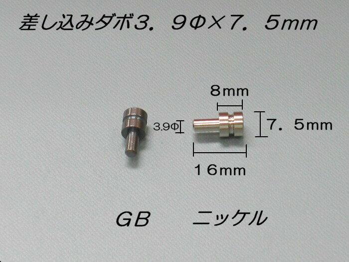 【メール便可】 真鍮製差込ダボ棚受 3.9×7....の商品画像