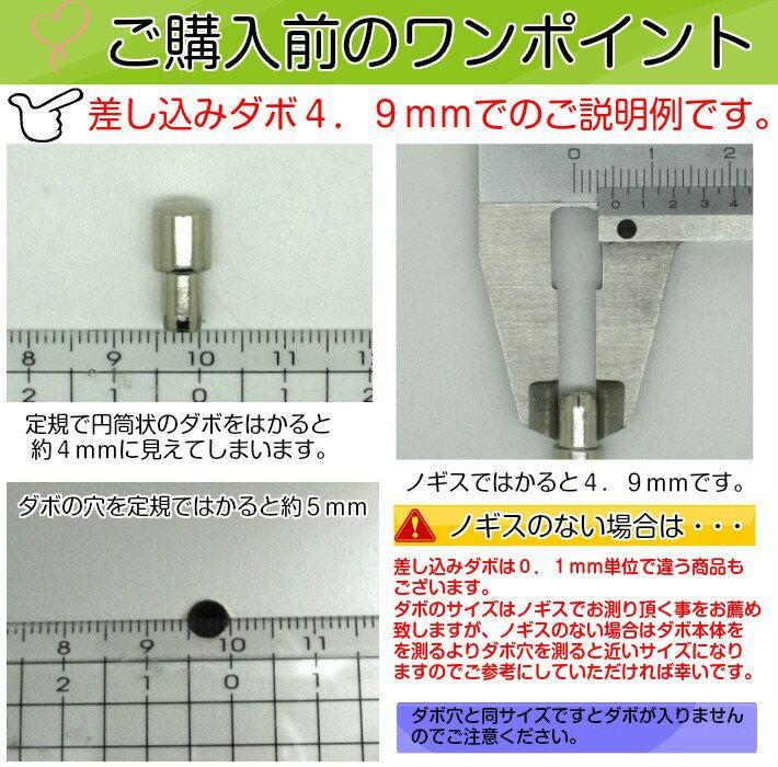 【メール便可】 真鍮製差込ダボ棚受 3.9×7...の紹介画像2
