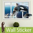 トリックアート ウォールステッカー インテリアシール 壁デコシール はがせる 剥がせる ステッカー シール だまし絵 北欧 トイレ リビング 子供部屋 風景 景色 シャチ イルカ 海 自然