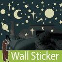 ウォールステッカー 星 月 蓄光 [セレスティアル] ルームメイツ RoomMates ウォールステッカー 北欧 ウォールステッカー 木 ウォールステッカー トイレ ウォールステッカー アルファベット 子供部屋