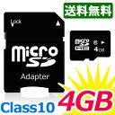 microSDHC メモリーカード microSD 4GB ...