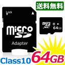microSDXC メモリーカード microSD 64GB...