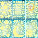 ウォールステッカー 星 蓄光 星空 惑星 宇宙 ハート 流れ星 天井 子供部屋 リビング インテリア シール のり付き おしゃれ 壁紙シール ウォールステッカー リメイクシート