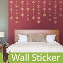 ウォールステッカー クリスマス 飾り 壁紙 金 雪 GOLD 結晶 ウォールステッカー 北欧 ウォー...
