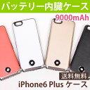 【送料無料】 iPhone6Plus iPhone6sPlu...