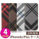iPhone6/6s ケース iPhone6/6s plus 手帳型 カード入れ 定期入れ フリップ