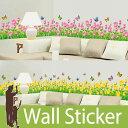 ウォールステッカー 花 蝶とピンクの花 イエロー チューリップ風 草 バタフライ フラワー 草原 華やか カラフル かわいい 北欧 wall sticker トイレ リビング 貼ってはがせる デコレーションシール 壁紙シール インテリアシール おしゃれ