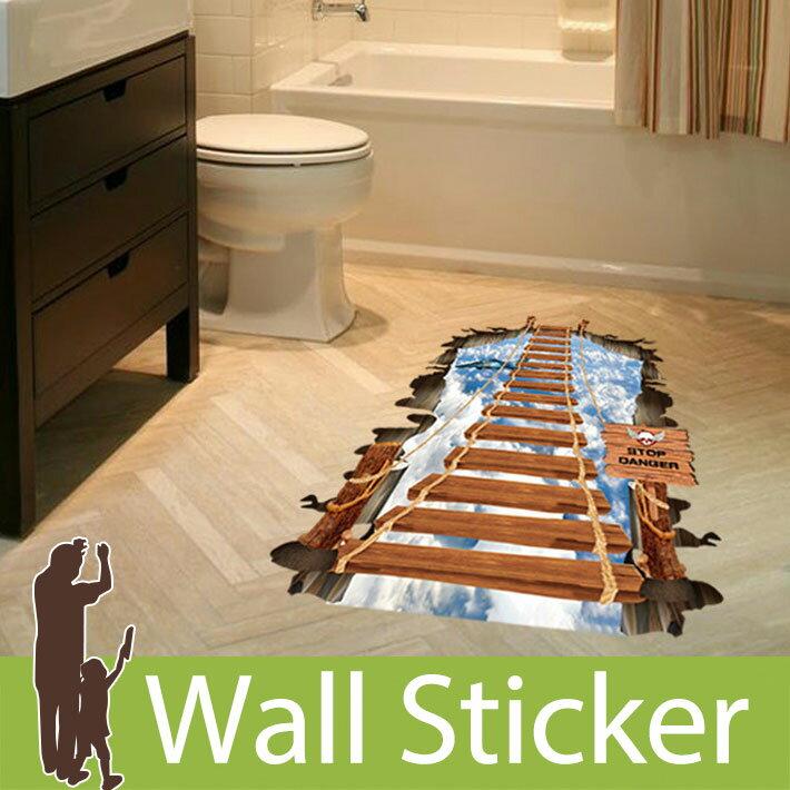 ウォールステッカー トリックアート 吊り橋 穴 北欧 大人かわいい モダン かわいい wall sticker トイレ リビング 貼ってはがせる デコレーションシール 壁紙シール インテリアシール 05P05Nov16