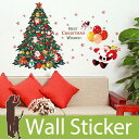 ウォールステッカー クリスマス 雪 装飾 結晶 サンタクロース もみの木 クリスマスツリー 雪だるま 貼ってはがせる ステッカー 雪の結晶 オーナメント くつした 北欧 かわいい