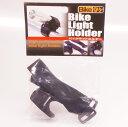 ユニコ Bikeguy バイクライトホルダー 黒 P19Ju...