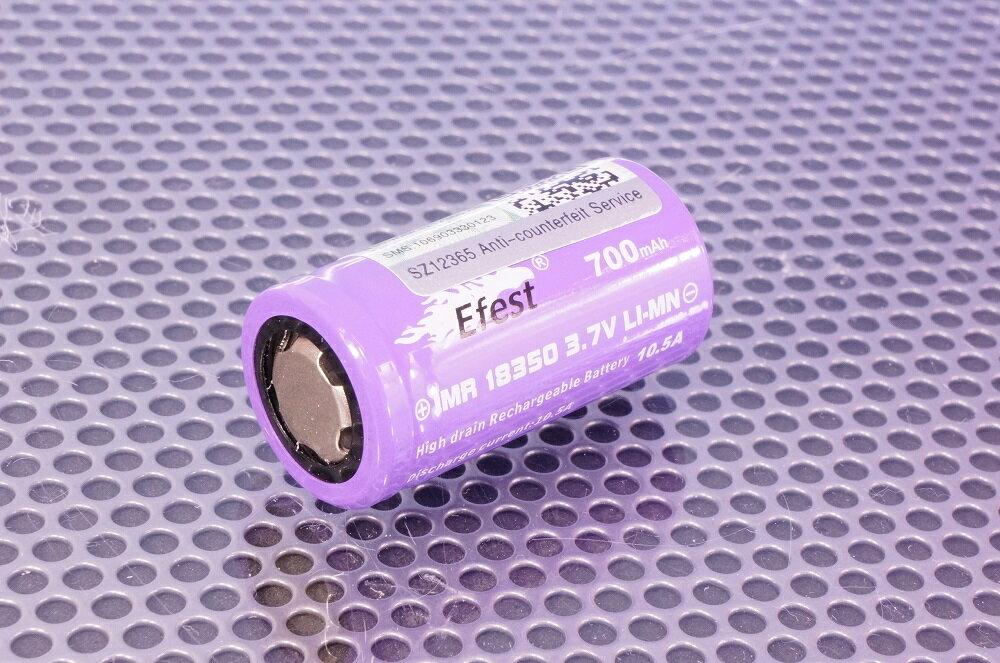 Efest IMR18350 700mAh(フラットトップ)1本+電池ケースセット P19Jul15