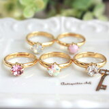 【WEB特别价格】萝莉塔指甲宝石一粒指环[爪石一粒リング【日本製】【フリーサイズ指輪】]