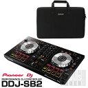 Pioneer DJ DDJ-SB2 + MAGMA CTRL CASE XL SET