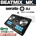Reloop BEATMIX 2 MK2 + serato DJ SET